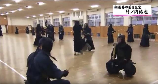 竹之内,剣道防具,日本製防具,日本剣道具製作所